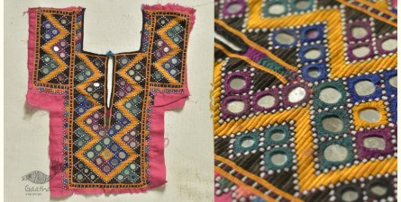 Pieces of Sindh ✠ Hand Embroidered Antique Piece ✠ 18