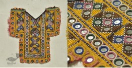 Pieces of Sindh ✠ Hand Embroidered Antique Piece ✠ 5