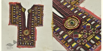 Pieces of Sindh ✠ Hand Embroidered Antique Piece ✠ 8