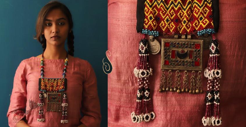 Anosha ✽ Tribal  Jewelry ✽ Necklace ✽ 26