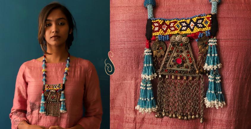 Anosha ✽ Tribal  Jewelry ✽ Necklace ✽ 33