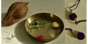 Crocheted Celebrations ❁ Handmade Crochet Rakhi & Lumba Set (Six Color Options) ❁ D
