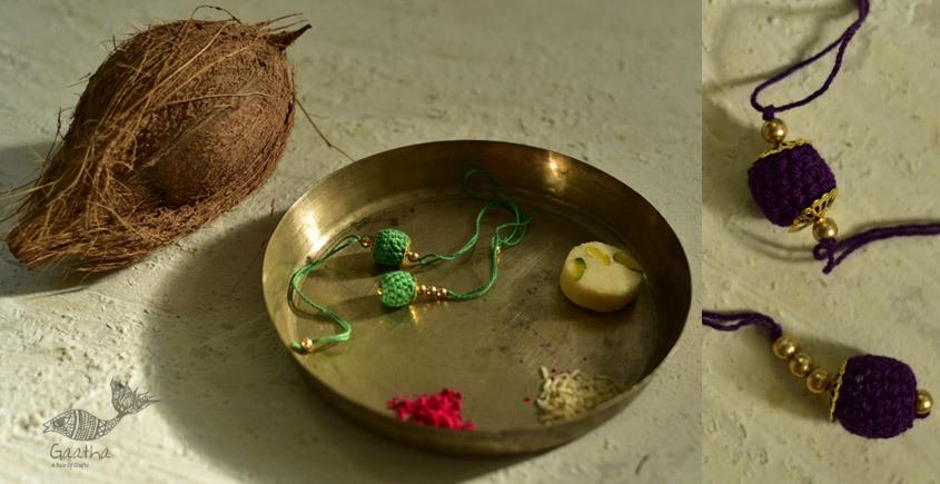 shop online latest collection of handmade crochet rakhi & Lumba Set