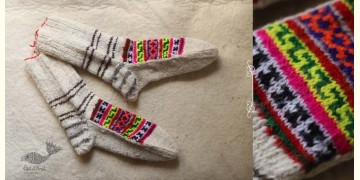 Igloo ☃ Wool Foot Warmers / Socks ☃ 1