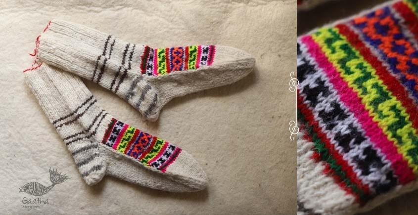 Igloo ☃ Wool Foot Warmers / Socks ☃ 1