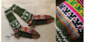 Igloo ☃ Wool Foot Warmers / Socks ☃ 9