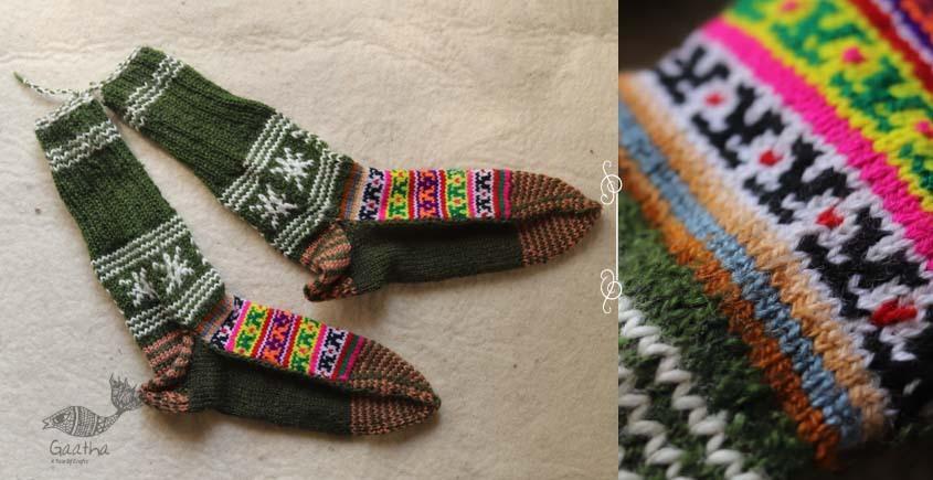 Igloo ☃ Wool Foot Warmers / Socks ☃ 9