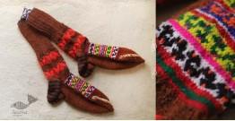 Igloo ☃ Wool Foot Warmers / Socks ☃ 14