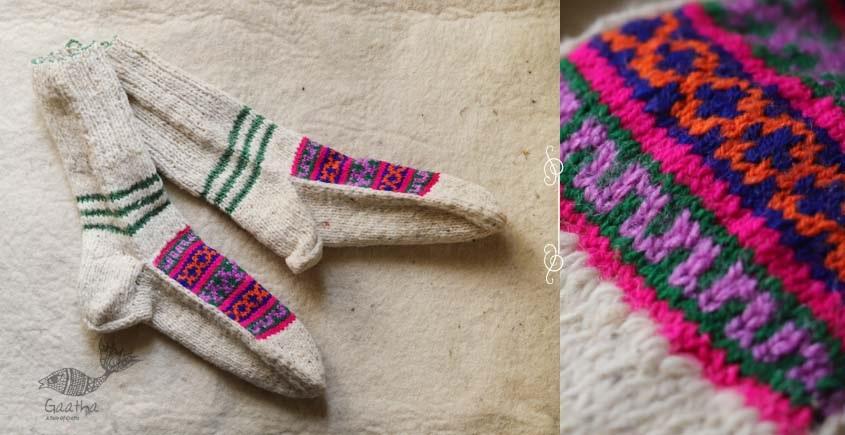 Igloo ☃ Wool Foot Warmers / Socks ☃ 19