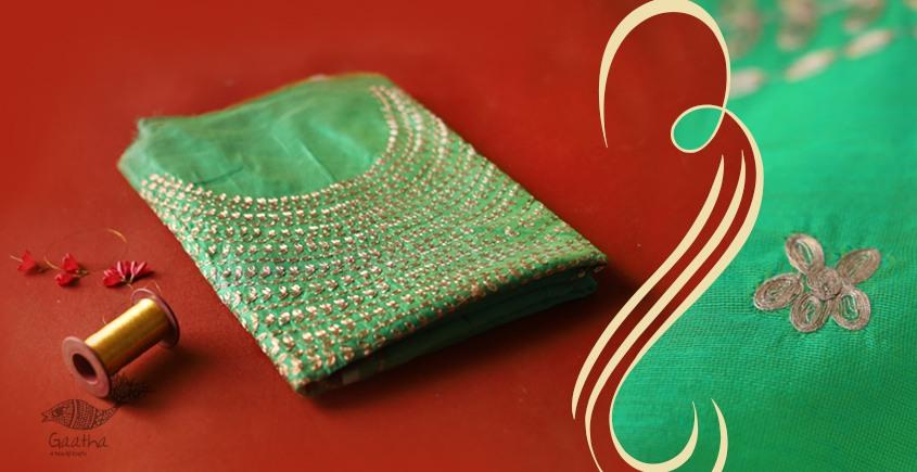 Of Glitter & Shine ✤ Kurti Fabric  ✤ {A}