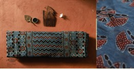 अंजन ◉ Ajrakh Cotton Saree ( Natural Colour ) ◉ 14