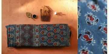अंजन ◉ Ajrakh Cotton Saree ( Natural Colour ) ◉ 01