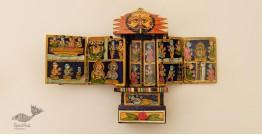 कथनिक ☀ A Wooden Shrine (Blue - 20 cm) ~ 118