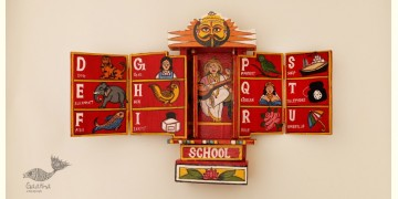 कथनिक ☀ Kaavad ~ School { Red 29 cm } ~ 114