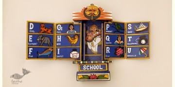 कथनिक ☀ Kaavad ~ School { Blue 29 cm } ~ 111