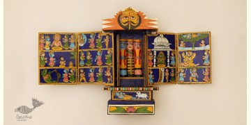 कथनिक ☀ Kaavad ~ A Wooden Shrine (Blue - 29 cm) ~ 112