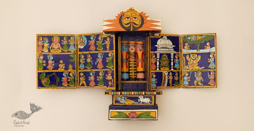 कथनिक ☀ Kaavad ~ A Wooden Shrine (Blue - 29 cm) ~ 112
