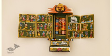 कथनिक ☀ A Wooden Shrine ( Green - 29 cm) ~ 115