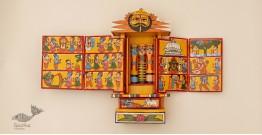 कथनिक ☀ A Wooden Shrine ( Yellow - 29 cm) ~ 120