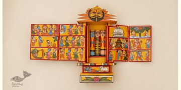 कथनिक ☀ A Wooden Shrine ( Yellow - 29 cm) ~ 120
