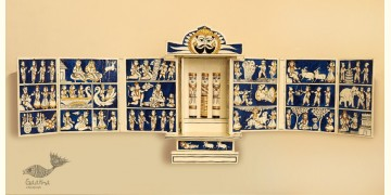 कथनिक ☀ A Wooden Shrine ( Blue - 41 cm) ~ 134