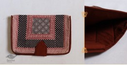 "Treasure Trove ♠ Cotton Laptop Bag (14"" x 9.5"") ~ B"