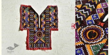 Pieces of Sindh ✠ Hand Embroidered Antique Piece ✠ 24