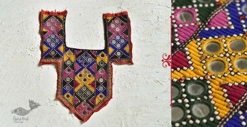 Pieces of Sindh ✠ Hand Embroidered Antique Piece ✠ 25