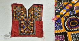 Pieces of Sindh ✠ Hand Embroidered Antique Piece ✠ 28