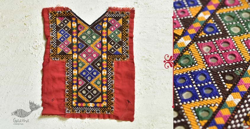 Pieces of Sindh ✠ Hand Embroidered Antique Piece ✠ 31
