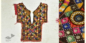 Pieces of Sindh ✠ Hand Embroidered Antique Piece ✠ 34