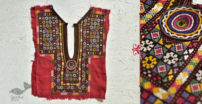 Pieces of Sindh ✠ Hand Embroidered Antique Piece ✠ 38
