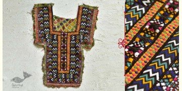 Pieces of Sindh ✠ Hand Embroidered Antique Piece ✠ 42