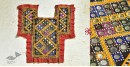 Pieces of Sindh ✠ Hand Embroidered Antique Piece ✠ 36