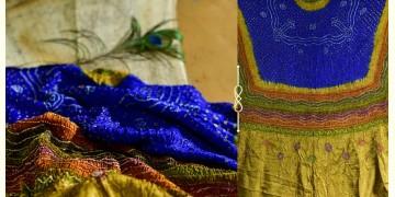 Pearls of Wisdom ❉ Bandhani Gajji Silk Dupatta ❉ 6