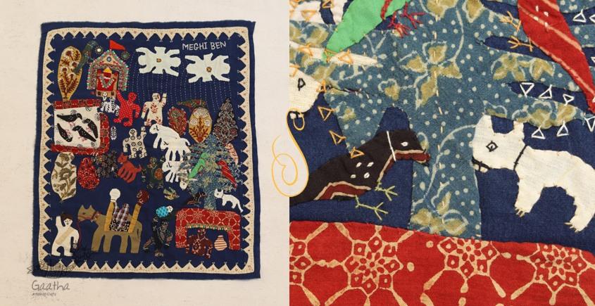 village Trail  ❂  Embroidered Applique Art