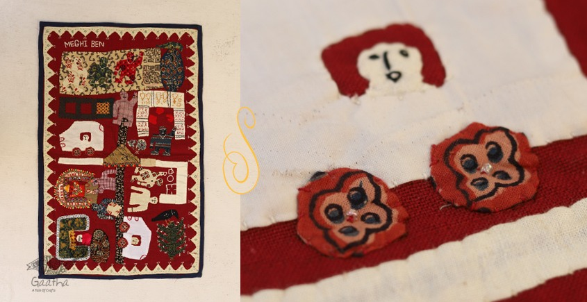 Map of a village  ❂  Embroidered Applique Art