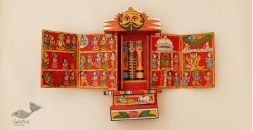 कथनिक ☀ Kaavad a Wooden Shrine ( RED - 29 cm) ~ 113