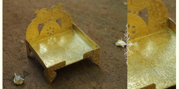 "Ahar ✽ Brass ~ Aasan (Large 5.2"" x 6.2"" x 5.2"")"