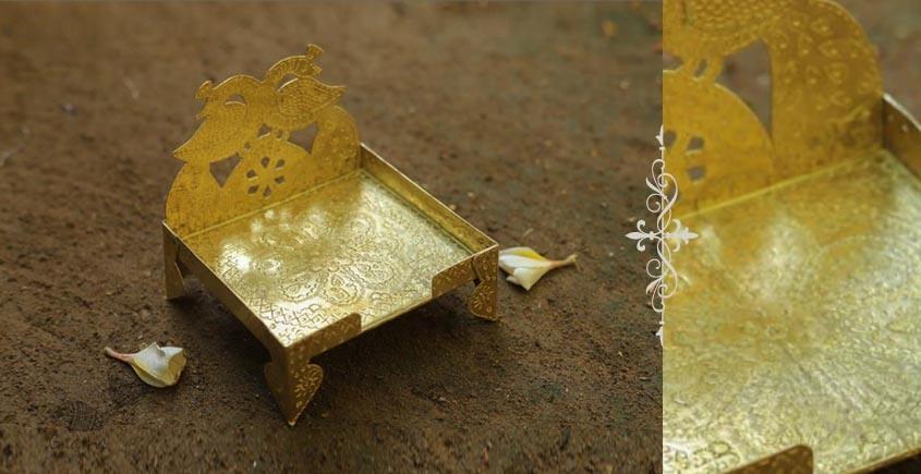 AAsan for God - handmade brass - Medium