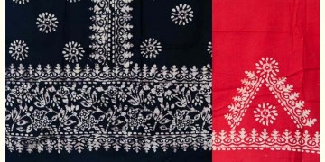 Upasna | Batik Dress Material ~ 1