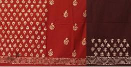 Upasna | Batik Dress Material ~ 4