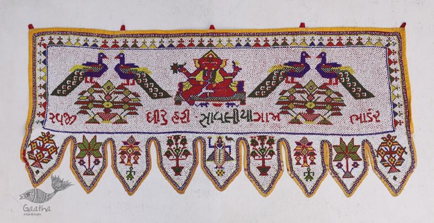 प्राचीन  ❂  Bead Wall Art ❂ Toran ❂ H