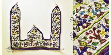 Prachin . प्राचीन  ❂  Handmade Bead Wall Art  ❂ 12