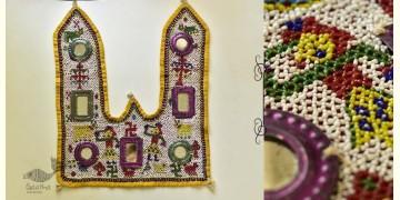 Prachin . प्राचीन  ❂  Handmade Bead Wall Art  ❂ 2
