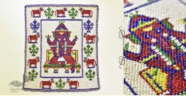 Prachin . प्राचीन  ❂  Handmade Bead Wall Art  ❂ 7