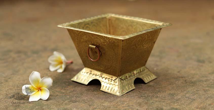 Ahar ✽ Brass ~ Havankund ( 5.5