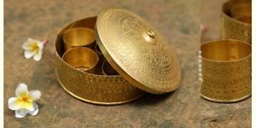 """Ahar ✽ Brass ~ Spice box - Six jars inside  ( 6"""" x 6"""" x 3"""" Small Masala Daan )"""