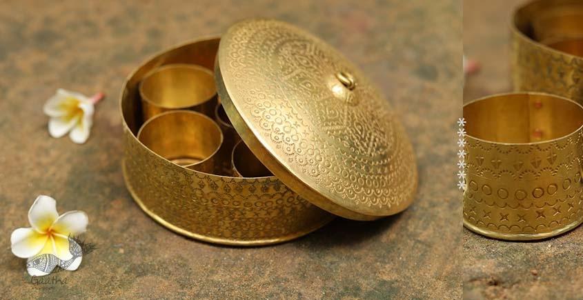 Ahar ✽ Brass ~ Spice Jar - Six jars inside  ( 6 x 6 x 3 Small Masaldaan )