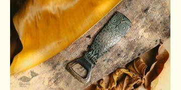 "Antique Finish Brass . Bottle Opener - 5.2"" x 1.5"" ❋ F"